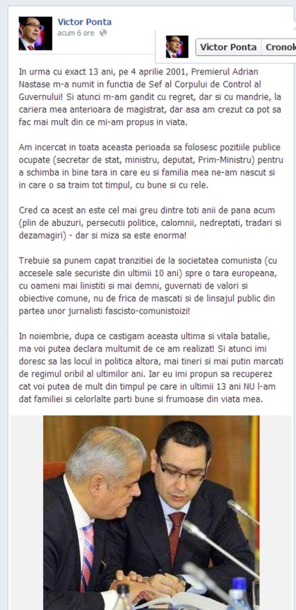 Victor Ponta - fotocopie