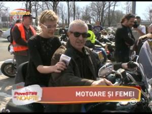 Motocicleanu