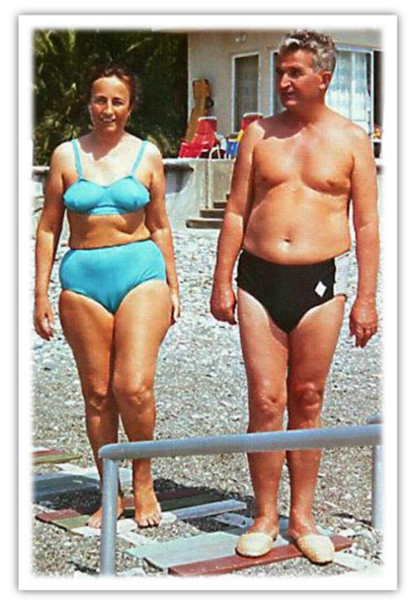 Nicolae și Elena Ceaușescu