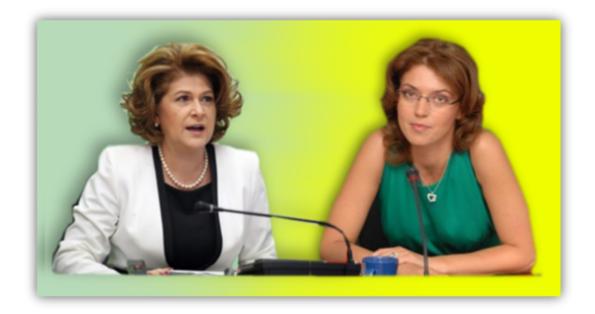 Alina Gorghiu, Rovana Plumb