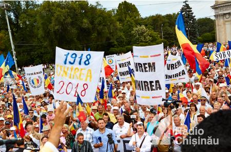 Moldovenii de peste prut vor acasă ... în România