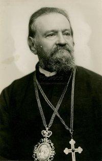 Nicolae Ivan