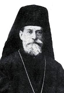 Mitropolitul Vasile Mangra