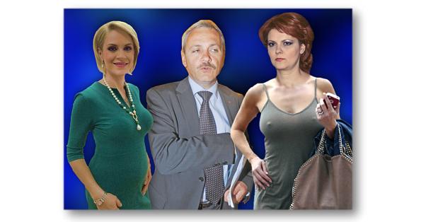 Gabriela Firea, Olguța Vasilescu, Luviu Dragnea