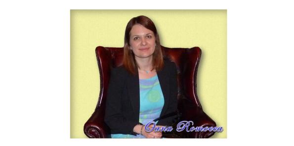Oana Romocea
